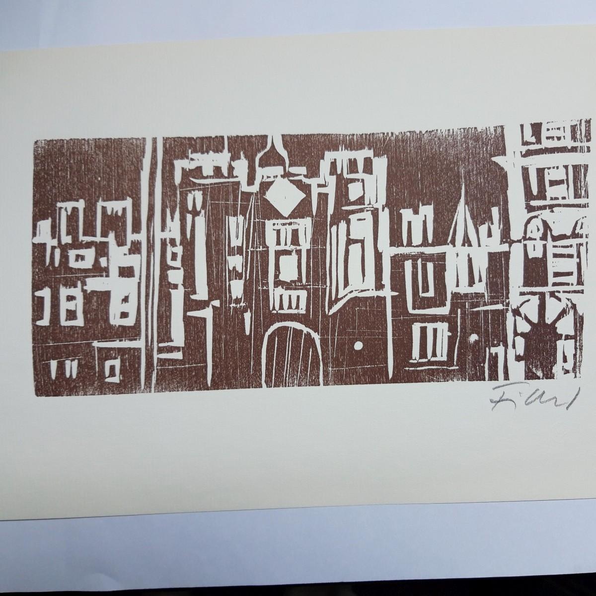 Hans André Ficus - 1-Farben-Holzschnitt 'St. James' Palace in London' kopen? Bied vanaf 47!