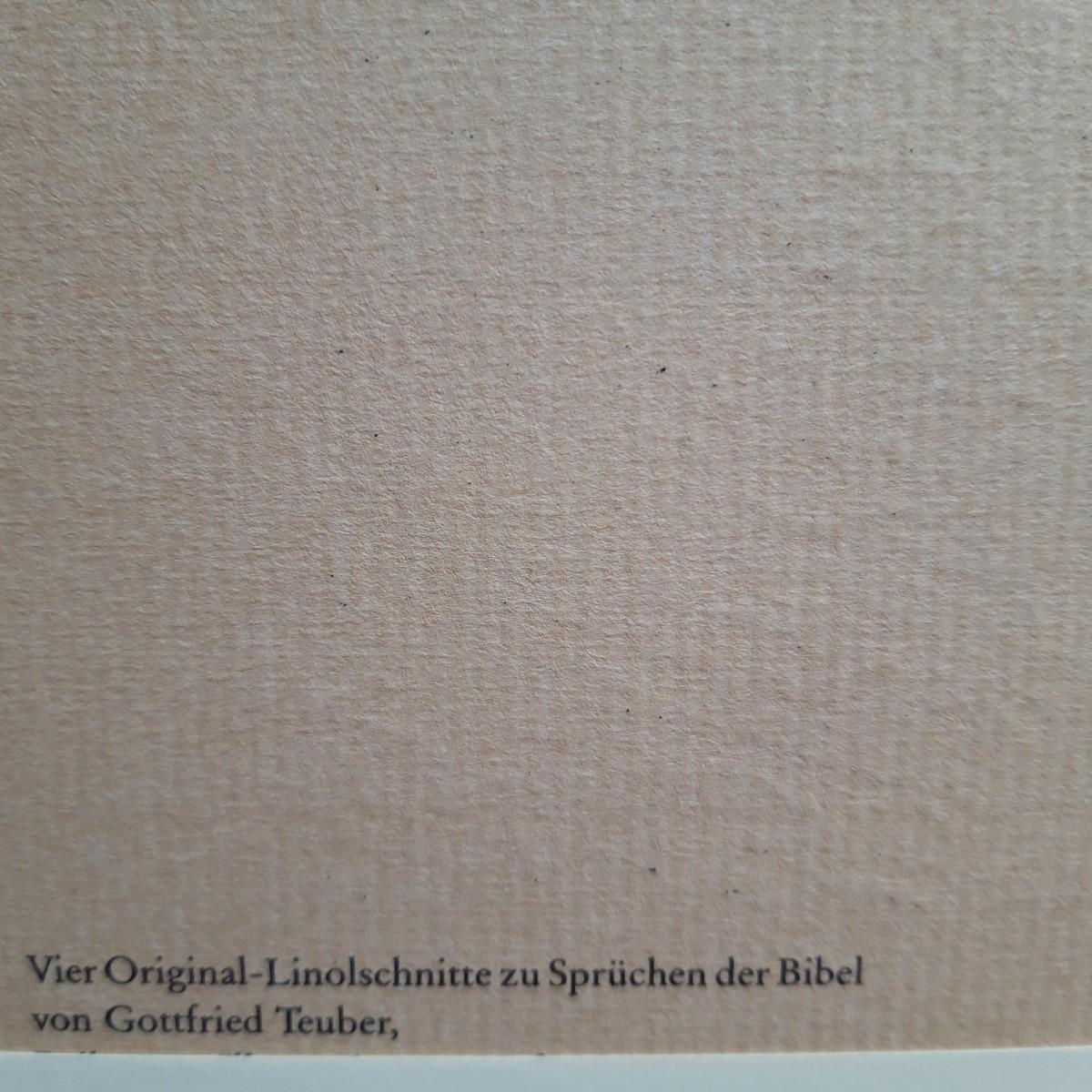 Gottfried Teuber - 4 Linolschnitte auf Faltblatt, signiert, 1995 kopen? Bied vanaf 55!