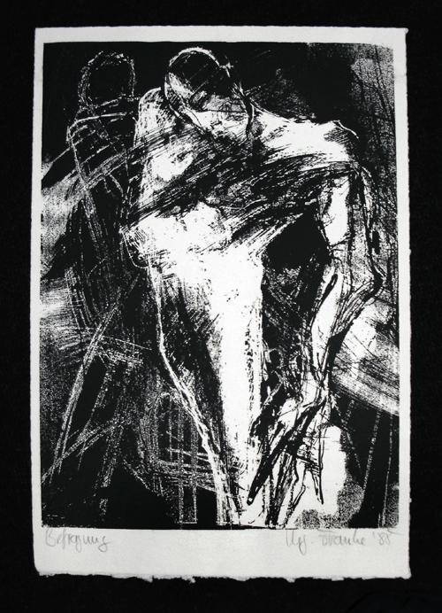 Regina Franke - Befragung. Lithographie, 1988. kopen? Bied vanaf 100!