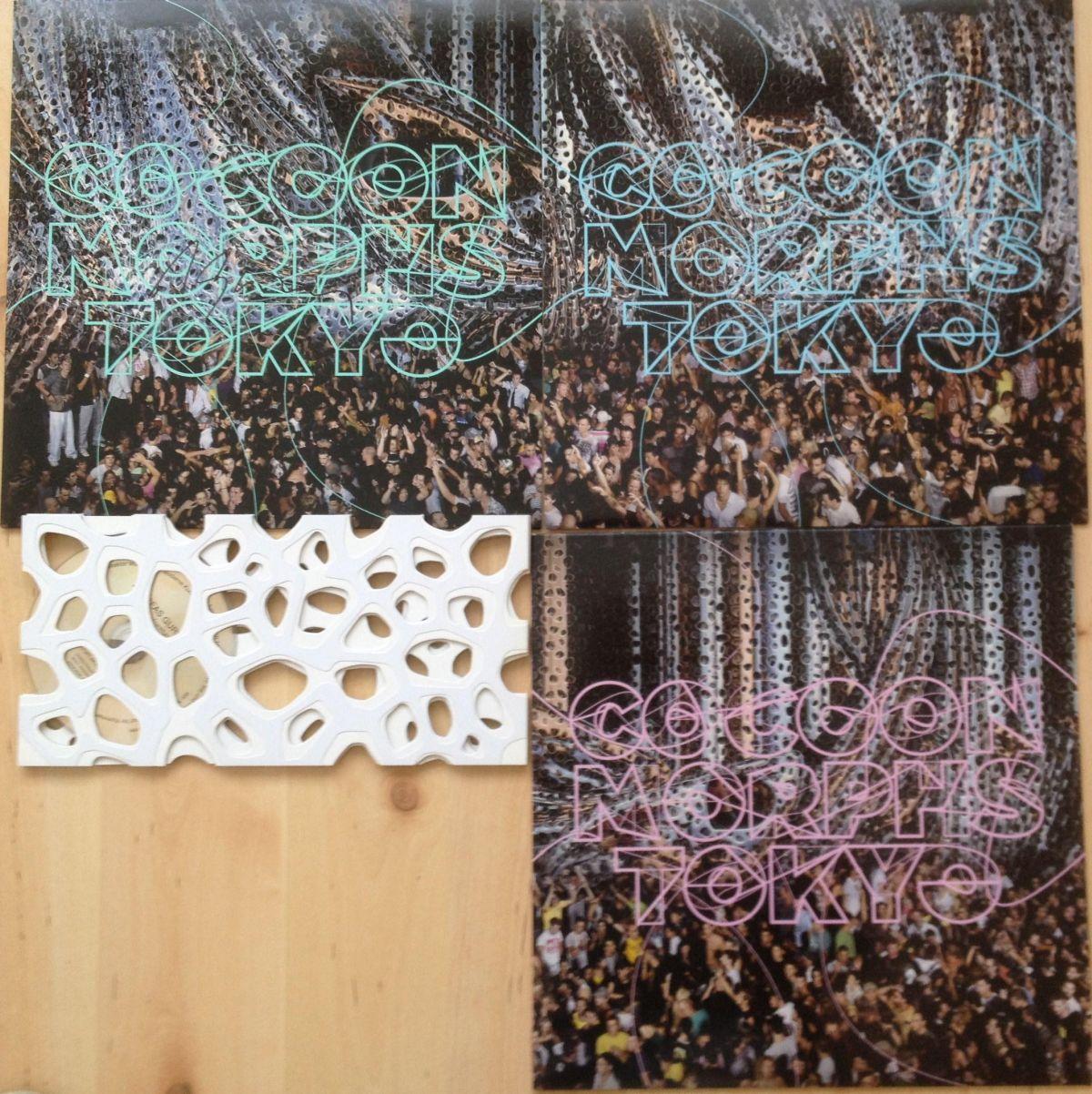 Andreas Gursky - Cocoon Morphs Tokyo 2008, Part III handsigniert kopen? Bied vanaf 800!