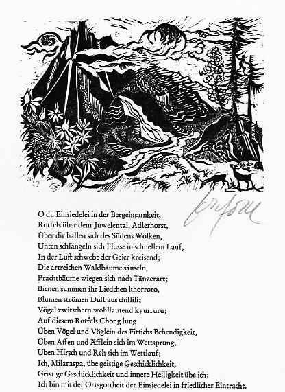 Ruth Schefold - Die BERGEINSAMKEIT des MILARASPA - OriginalHolzschnitt, handsigniert 1993 (Kunstakademie STUTTGART) kopen? Bied vanaf 22!