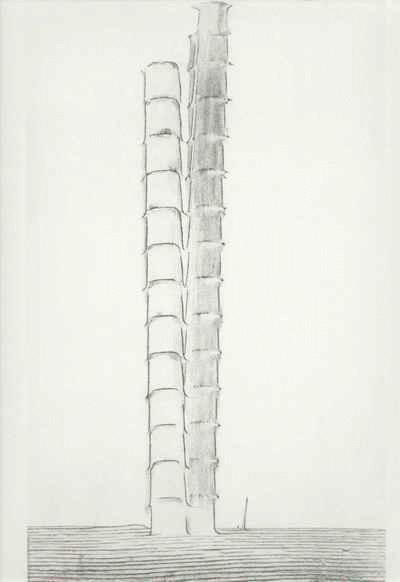 Max Ernst - - FALSCHE STELLUNG - HISTOIRE NATURELLE 1926 - FROTTAGE in EDELDRUCK durch HATJE 1972 kopen? Bied vanaf 52!