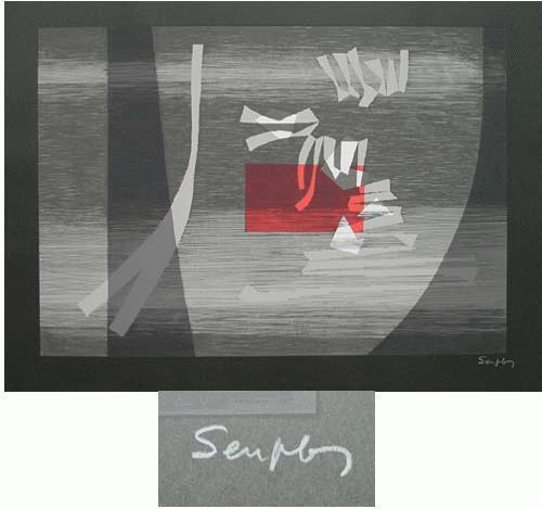 Michel Seuphor - - Feté nocturne - Farbserigrafie, handsigniert, numeriert, 1961 kopen? Bied vanaf 390!