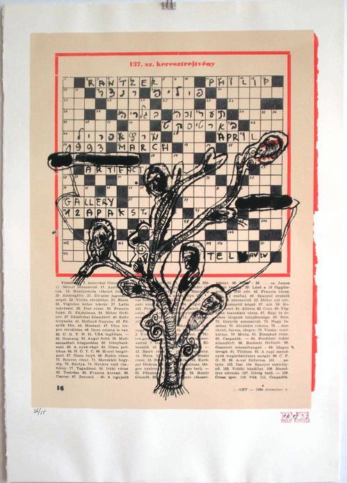 Philip Rantzer - Kreuzworträtsel, Farbserigrafie auf Büttenpapier, 1993 kopen? Bied vanaf 220!