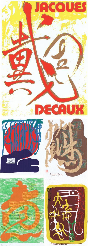 Jacques Decaux - Mappe mit vier Serigraphien kopen? Bied vanaf 180!