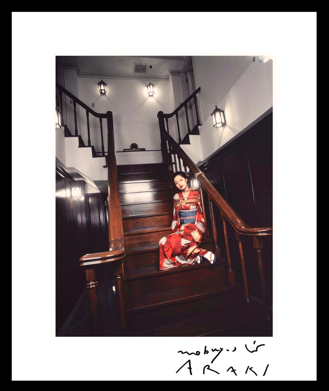 Nobuyoshi Araki - Nobuyoshi Araki Autogramm auf Fotografie Kinbaku Stairs kopen? Bied vanaf 79!