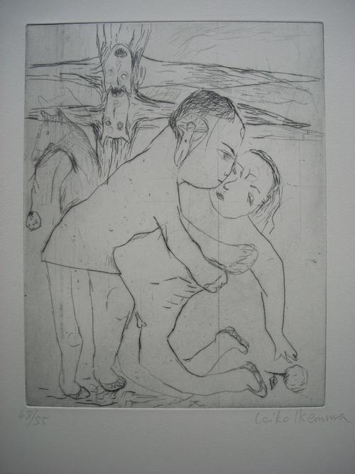 Leiko Ikemura - Original-Radierung auf Bütten, kleine Auflage, Ex. 48/55, signiert und nummeriert kopen? Bied vanaf 290!