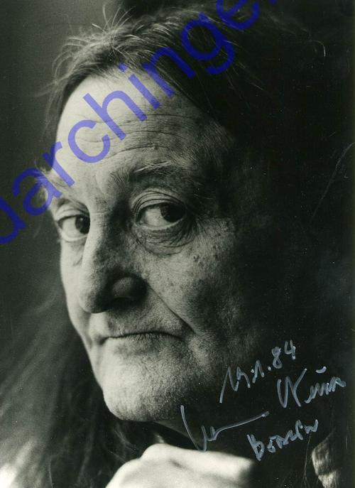 Josef H. Darchinger - Portrait: Wolfgang NEUSS 1984 - OriginalFotographie - Silbergelantineabzug des BONNer Fotographen kopen? Bied vanaf 180!