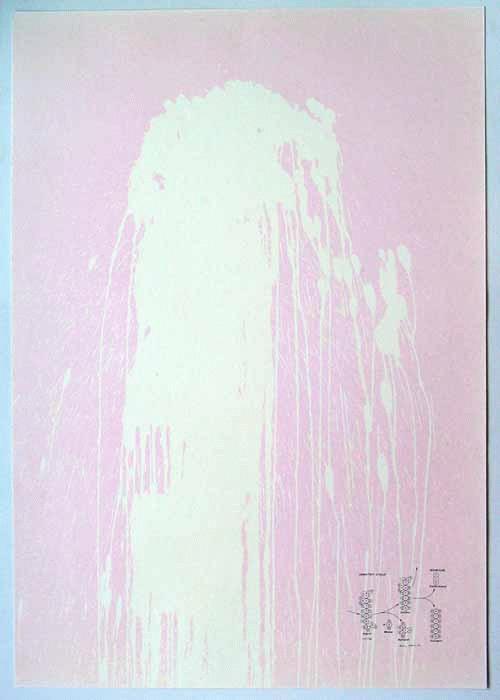 """Harry Kramer - """"ph-Bereich 4,4 - 6,0"""", Farbindikationsbeschichtung auf Farbserigraphie kopen? Bied vanaf 190!"""
