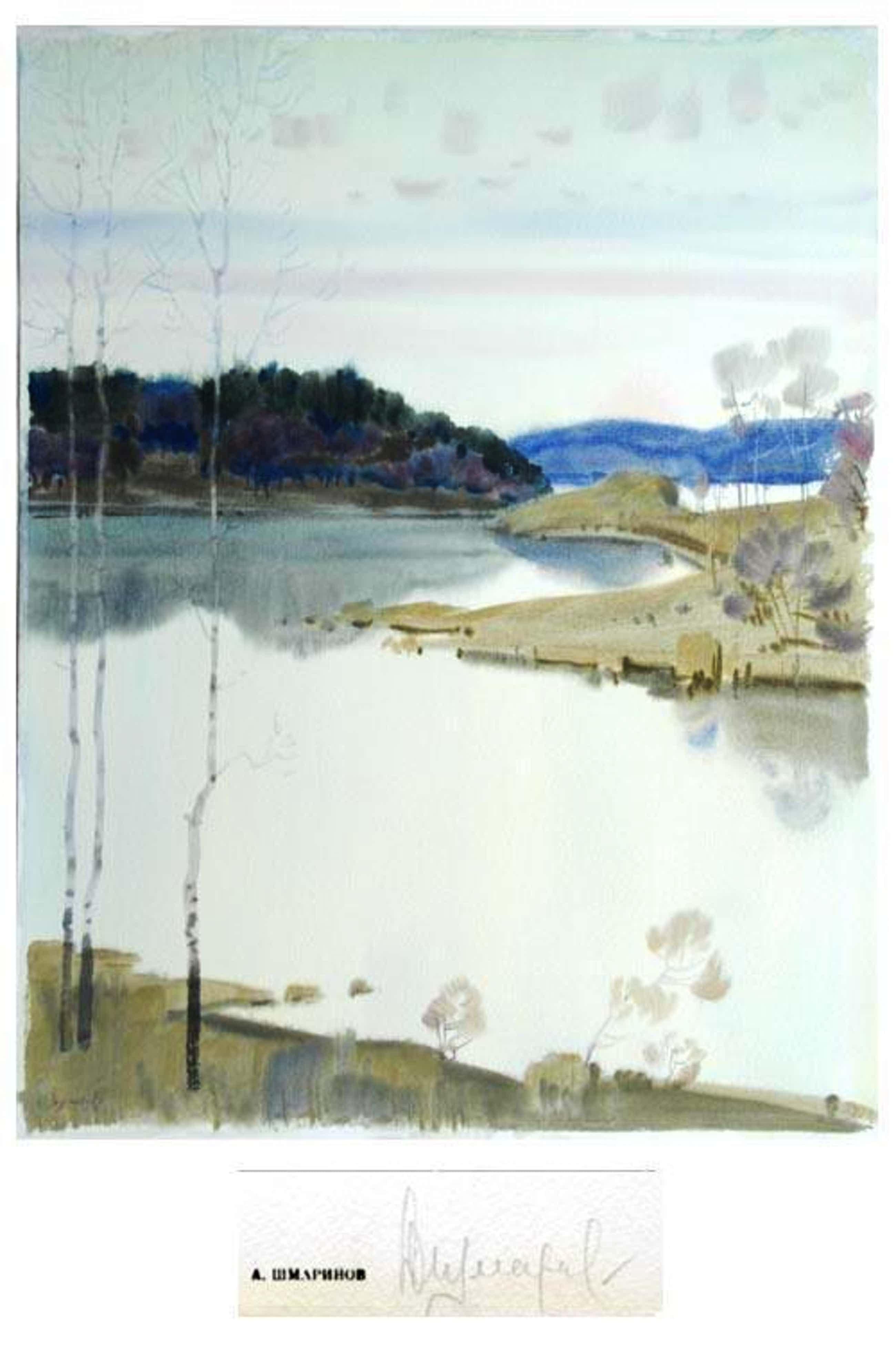 Alexey Shmarinov - Russische Seenlandschaft (Karelien), Aquarell, handsigniert kopen? Bied vanaf 1500!