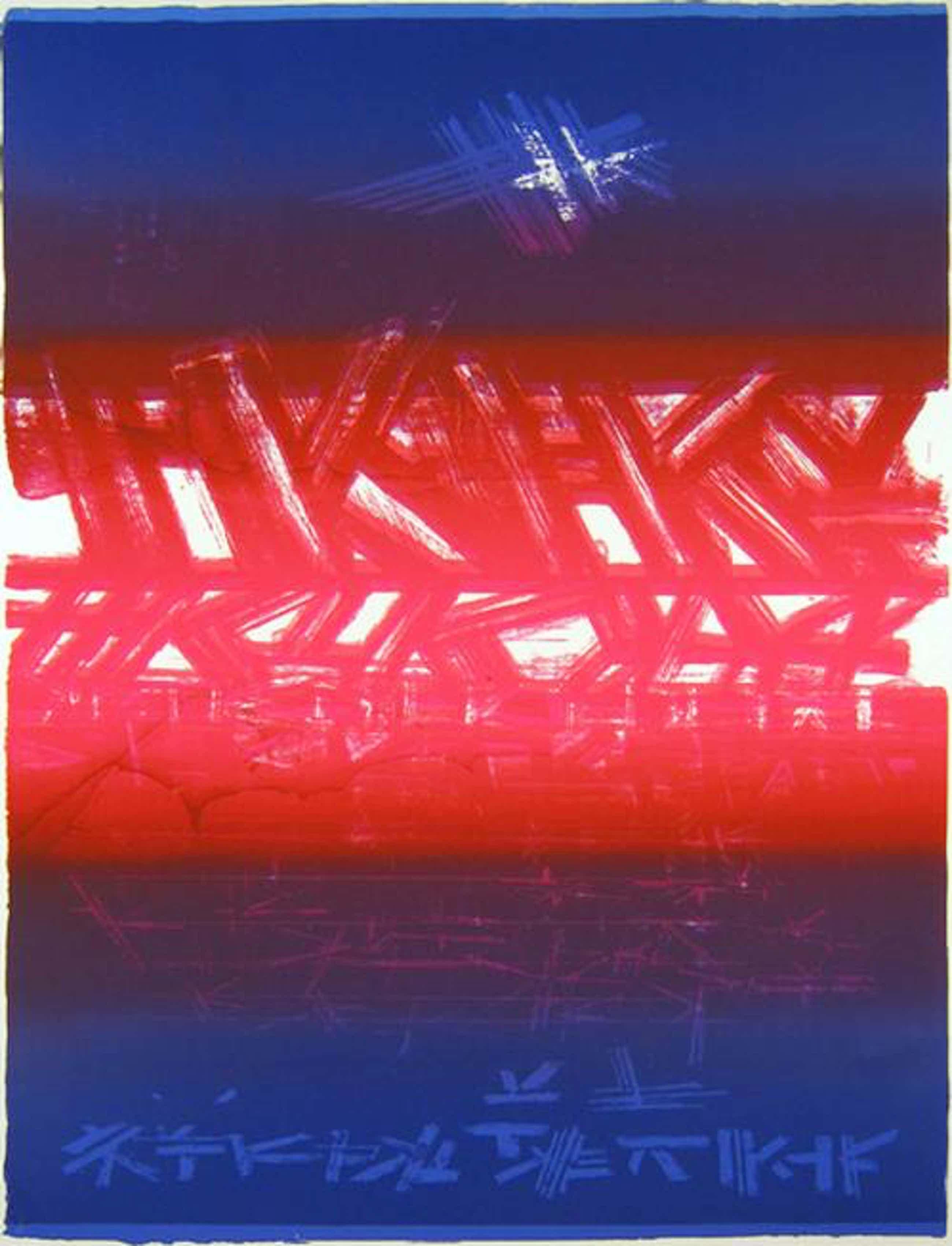Theo Kerg - TK, Irisserigrafie, 1973 kopen? Bied vanaf 105!