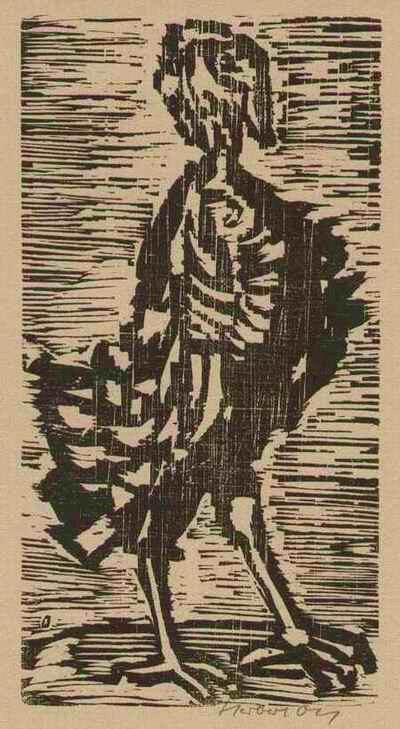 Herbert Ott - TRUTHAHN - handsignierter OriginalHolzschnitt des GRADL-Schülers - 1972 kopen? Bied vanaf 36!