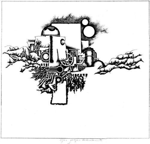 Gregor Traversa, - Überbleibsel oder Tote Stadt, Offsetlitho, 1973 kopen? Bied vanaf 60!