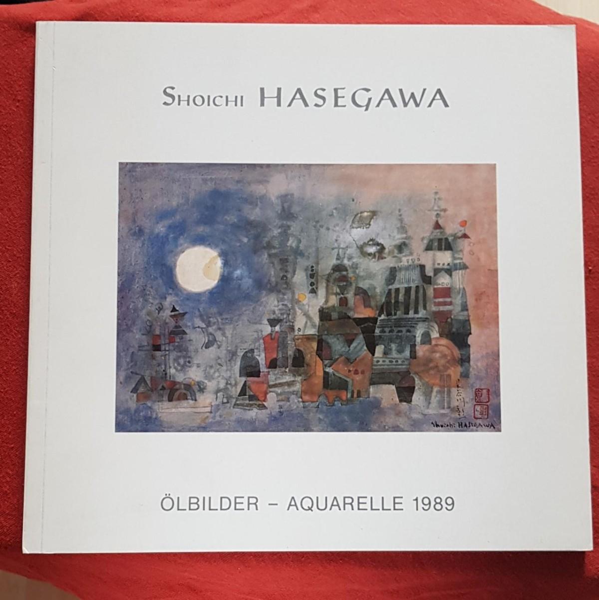 Shoichi Hasegawa - Werkverzeichnis: Ölbilder-Aquarelle 1989 kopen? Bied vanaf 35!