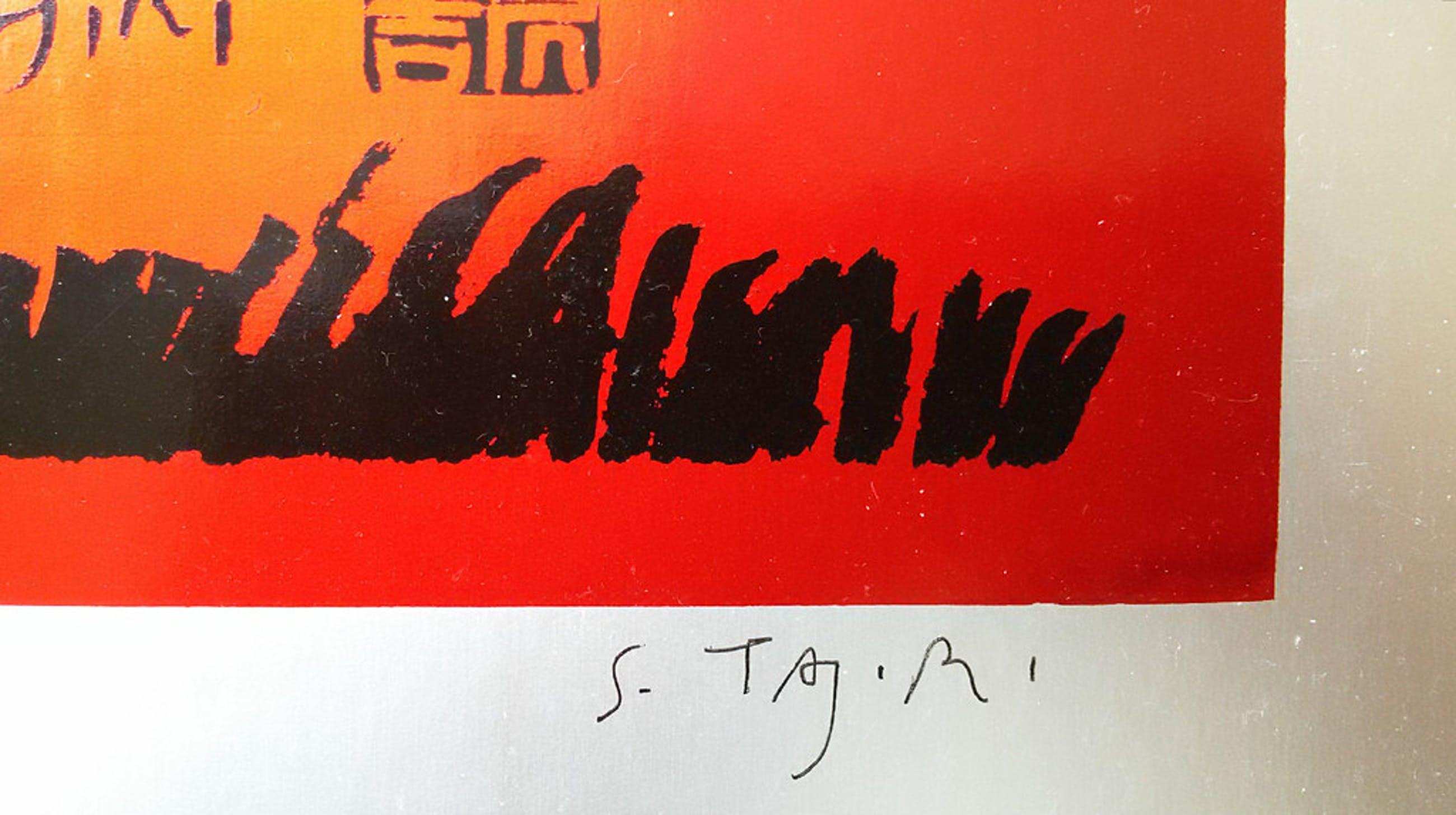 Shinkichi Tajiri - Mayday, zeefdruk kopen? Bied vanaf 75!
