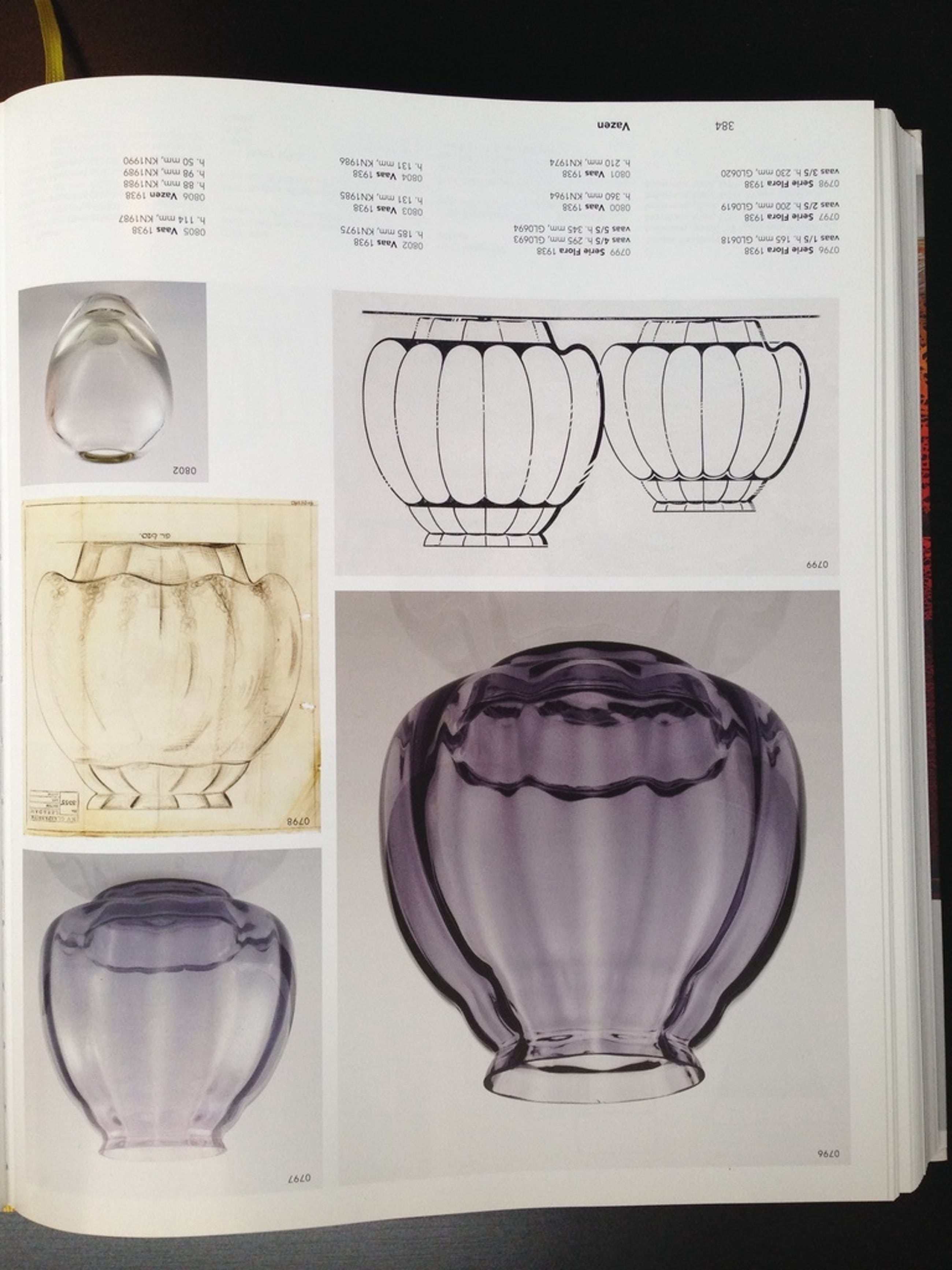 Copier voor Leerdam: Glazen vaas, Serie Flora kopen? Bied vanaf 30!