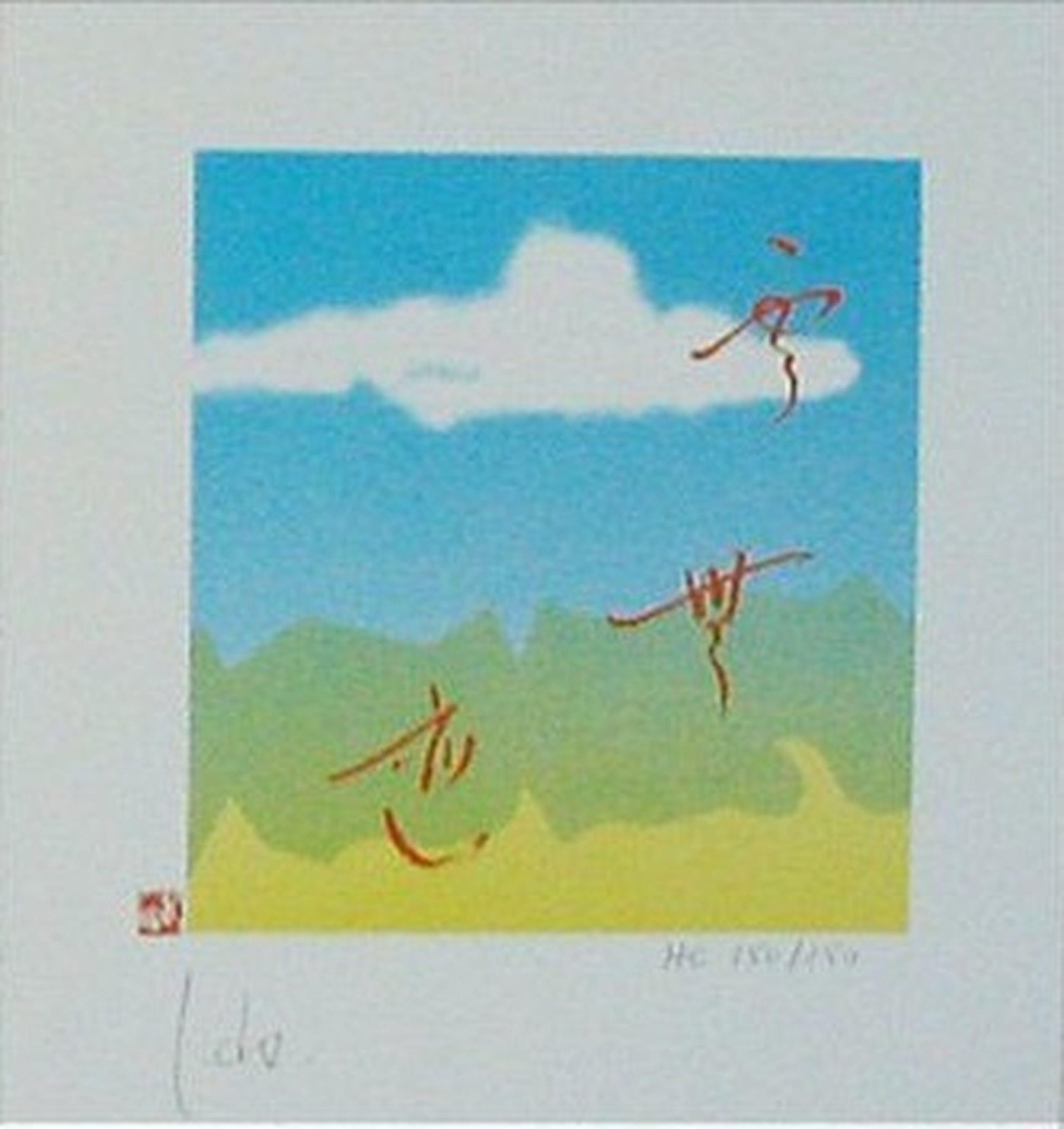 Jacques Decaux: Lithografie, Nature I kopen? Bied vanaf 5!