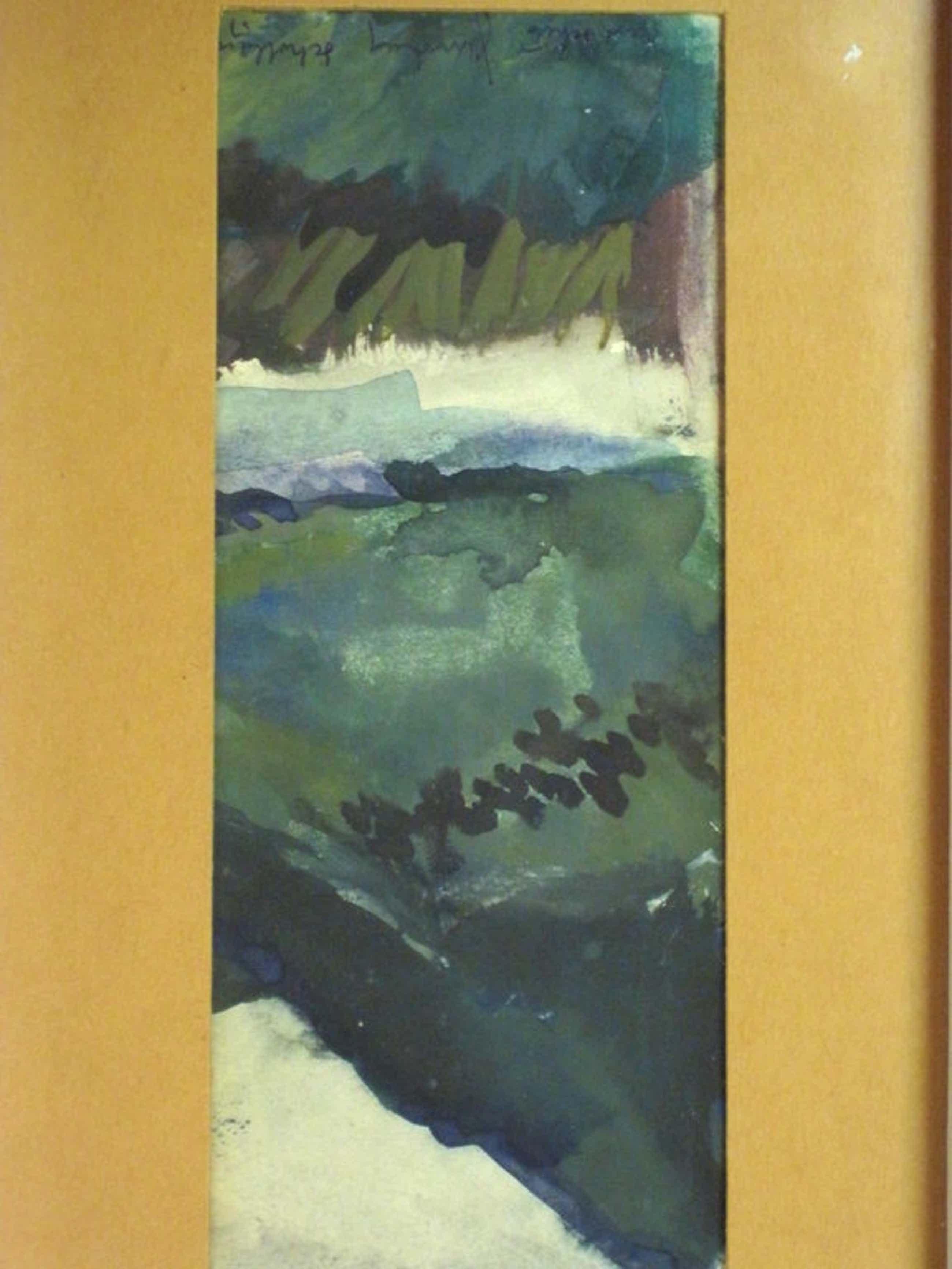 Jan van Heel 1898-1990 aquarel Schotland Nieuwe Haagse School kopen? Bied vanaf 160!