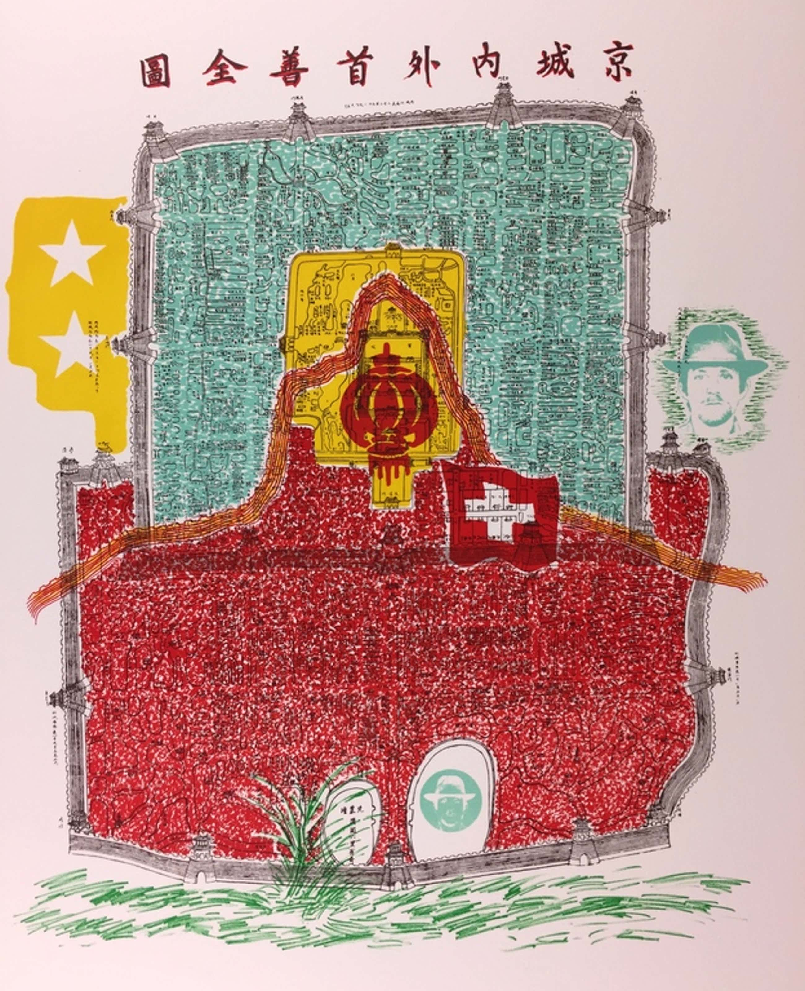 Woody van Amen - Woody van Amen, kleurenzeefdruk, 1984  kopen? Bied vanaf 169!