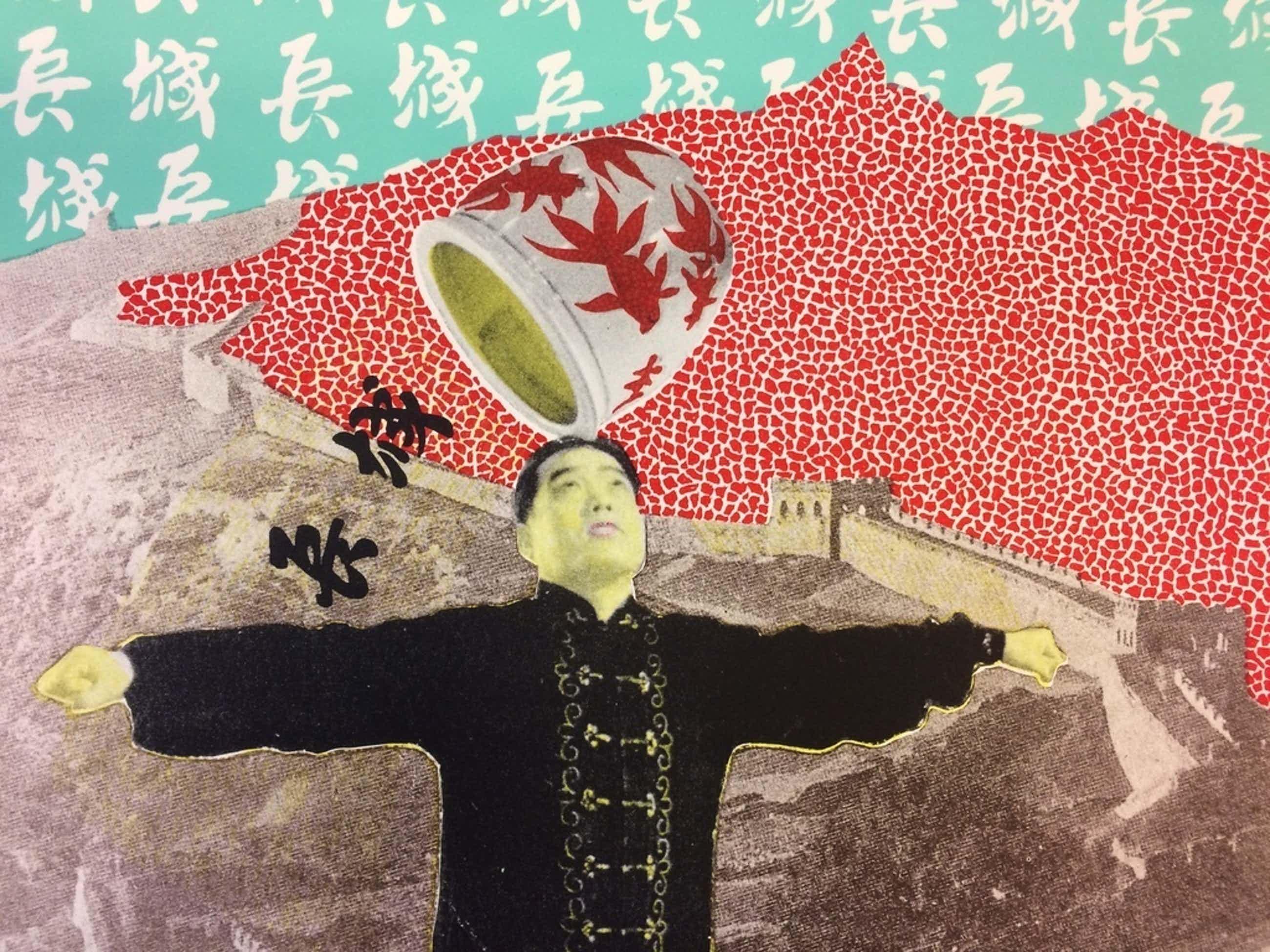 Woody van Amen, Chinese Muur, litho uit 1981 in perfecte staat 32/50 kopen? Bied vanaf 145!
