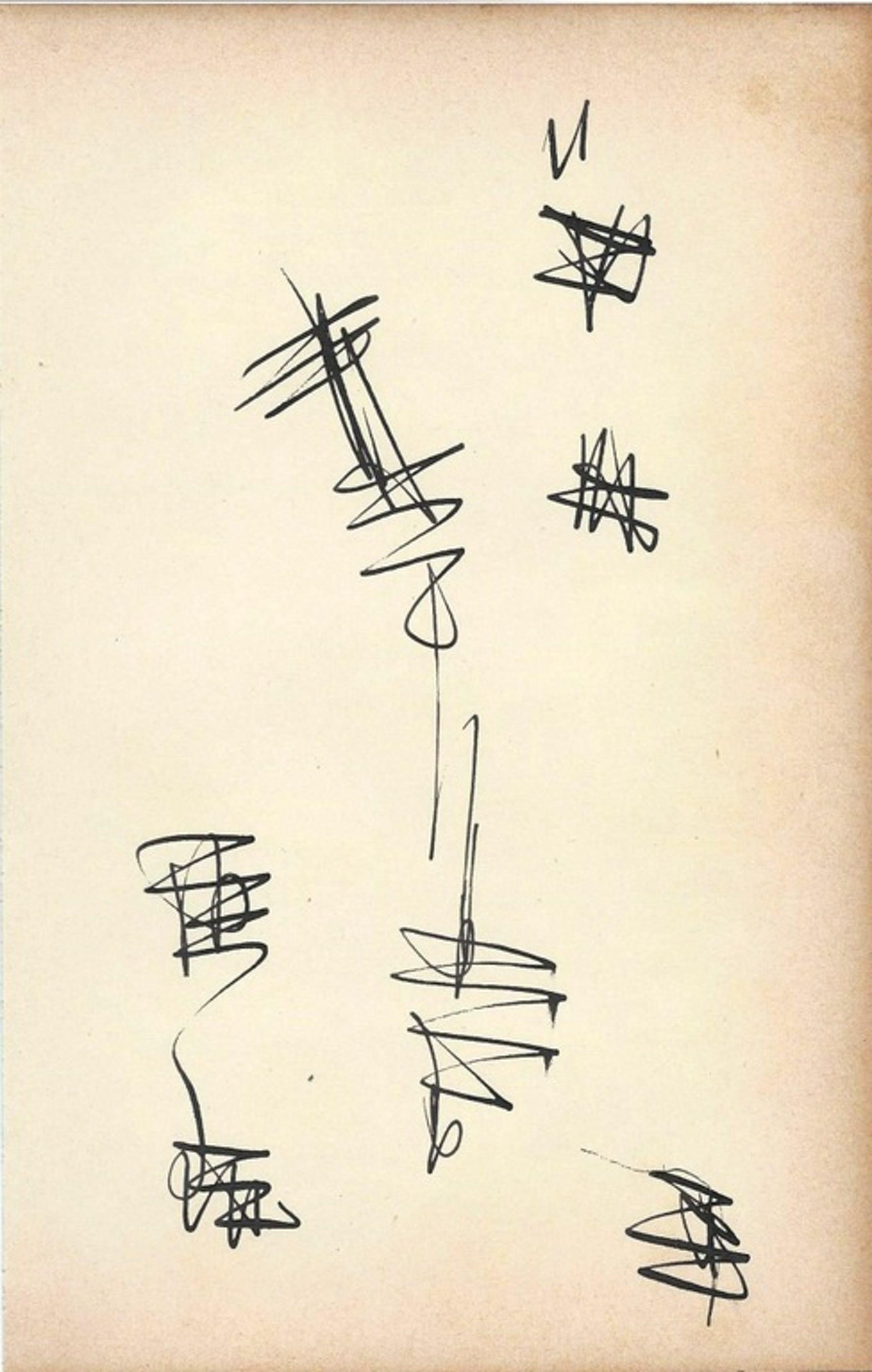 Siep van den Berg : compositie (originele inkttekening) kopen? Bied vanaf 1!