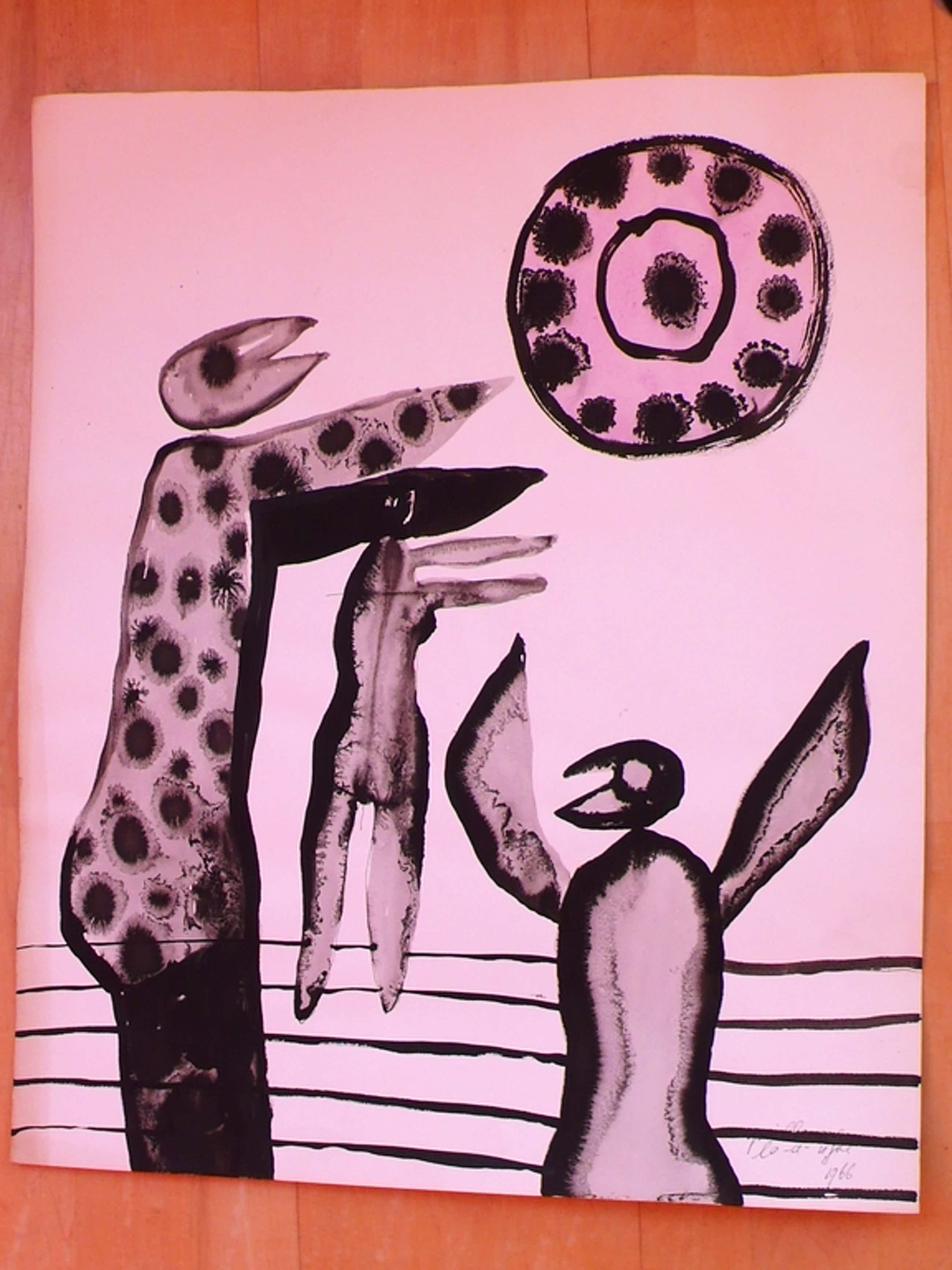 7 werken van Guillaume Lo-A-Njoe uit 1966 kopen? Bied vanaf 130!