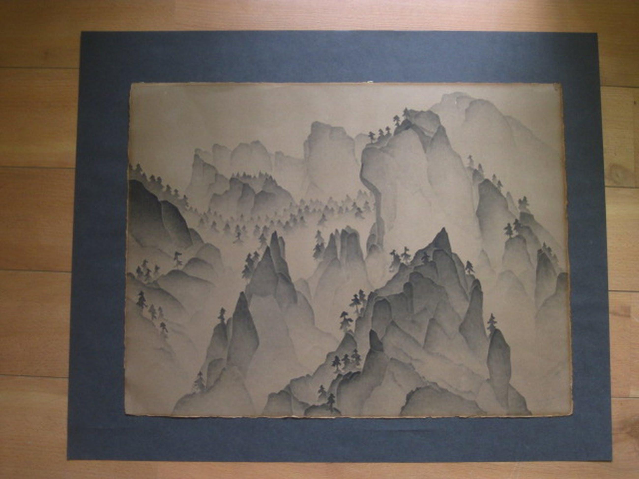 "Sfeervolle Japan of China naieve tekening ""Berglandschap"" gesigneerd 1935  kopen? Bied vanaf 1!"