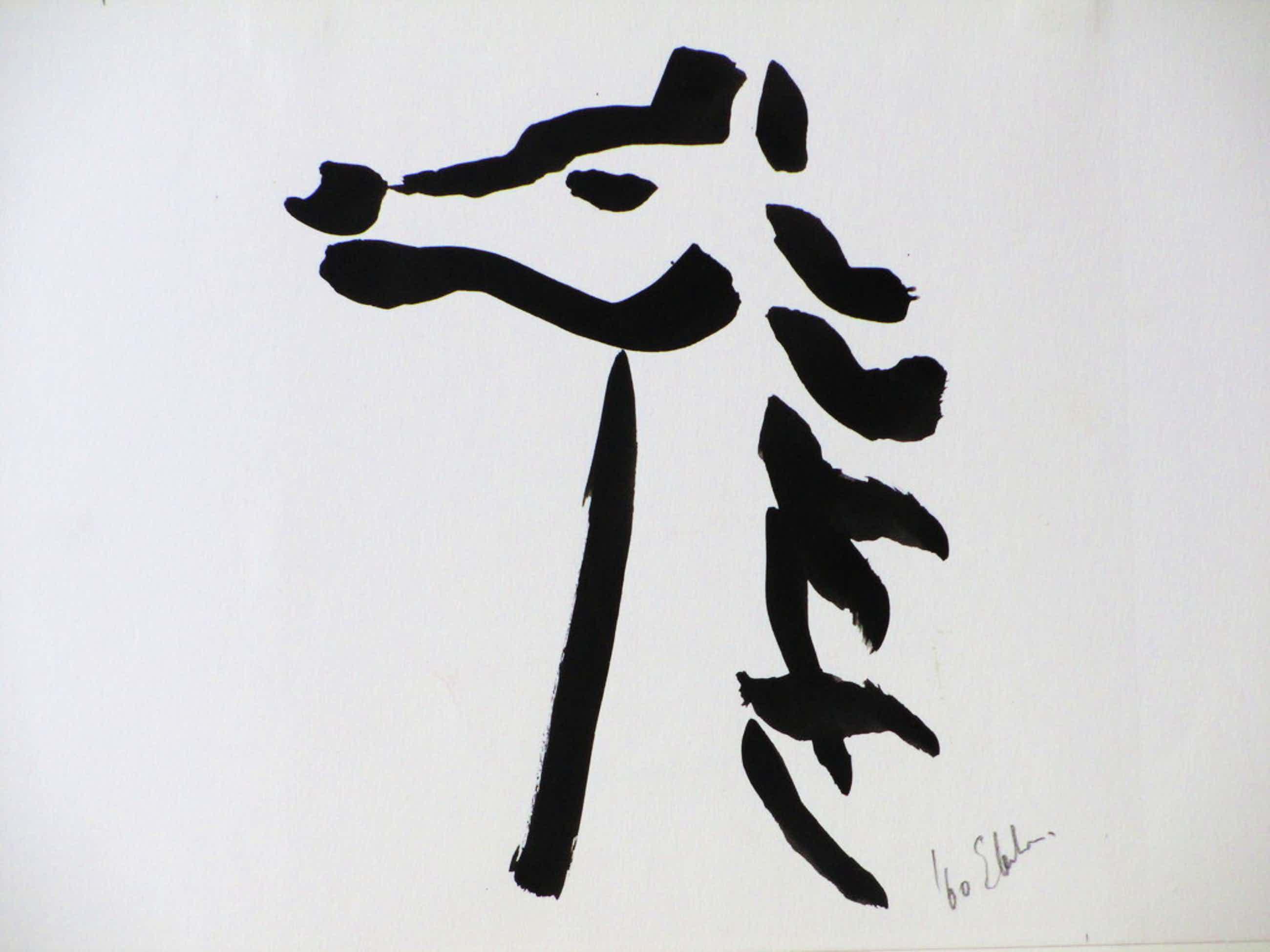 Wally Elenbaas, Giraffe, Inkttekening kopen? Bied vanaf 45!