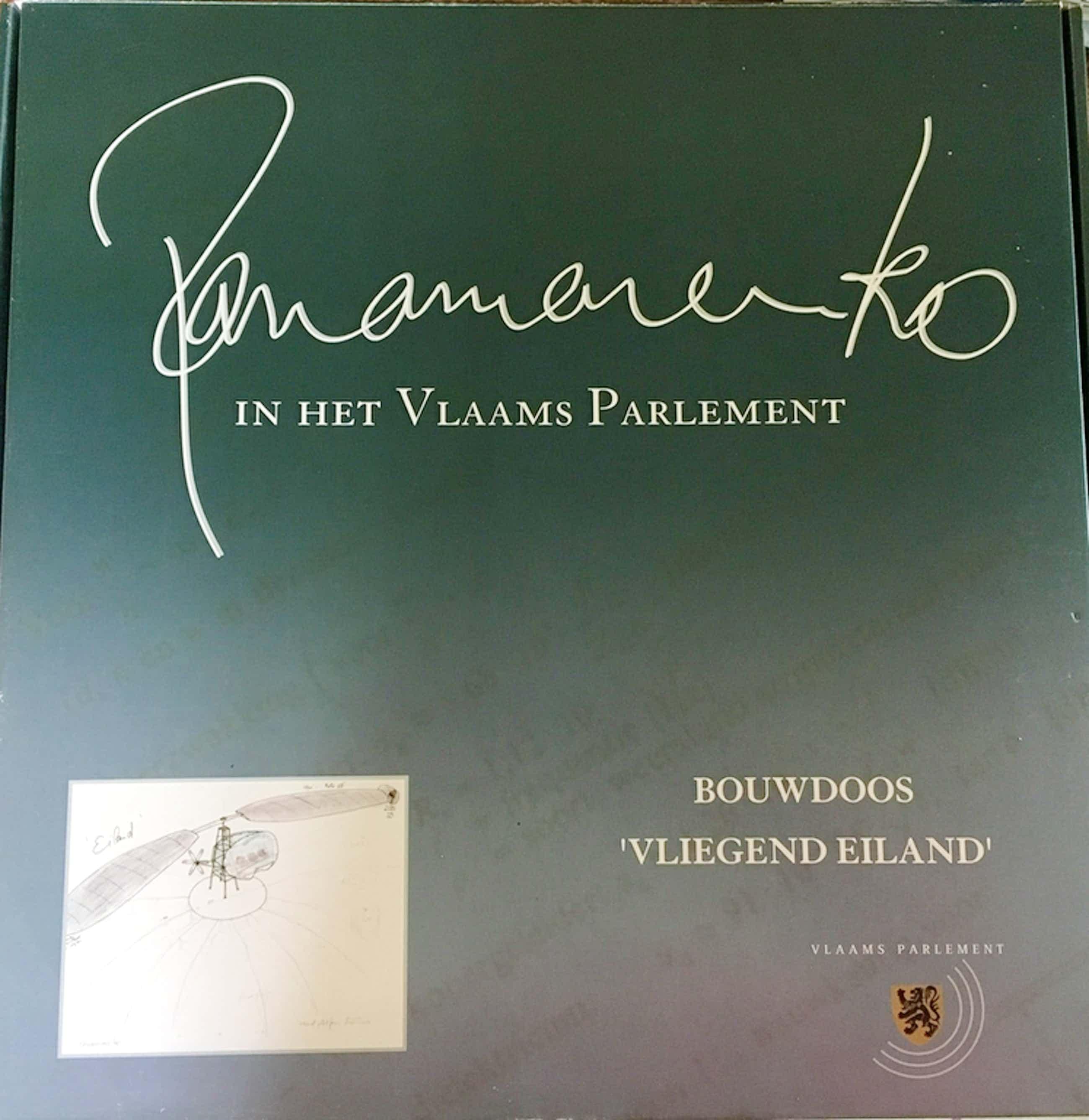 Panamarenko, Bouwdoos, Vliegend Eiland kopen? Bied vanaf 555!