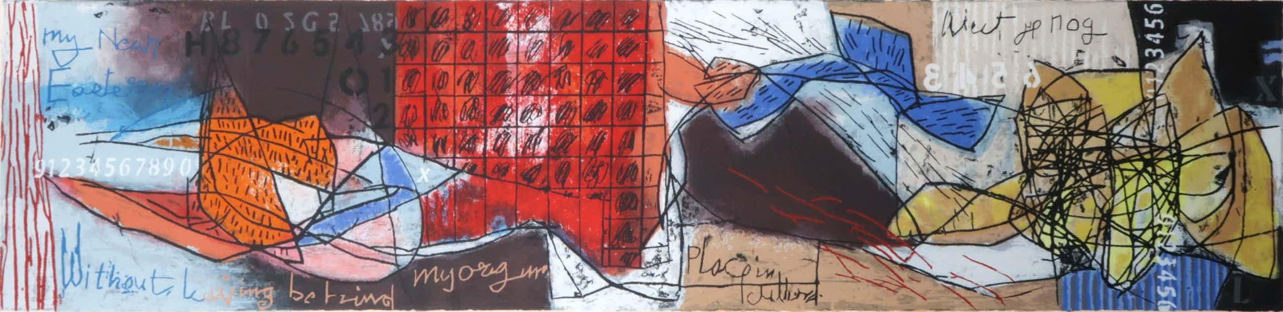 Mohamed Quraish - Zeefdruk, Zonder titel - Ingelijst (Zeer groot) kopen? Bied vanaf 110!