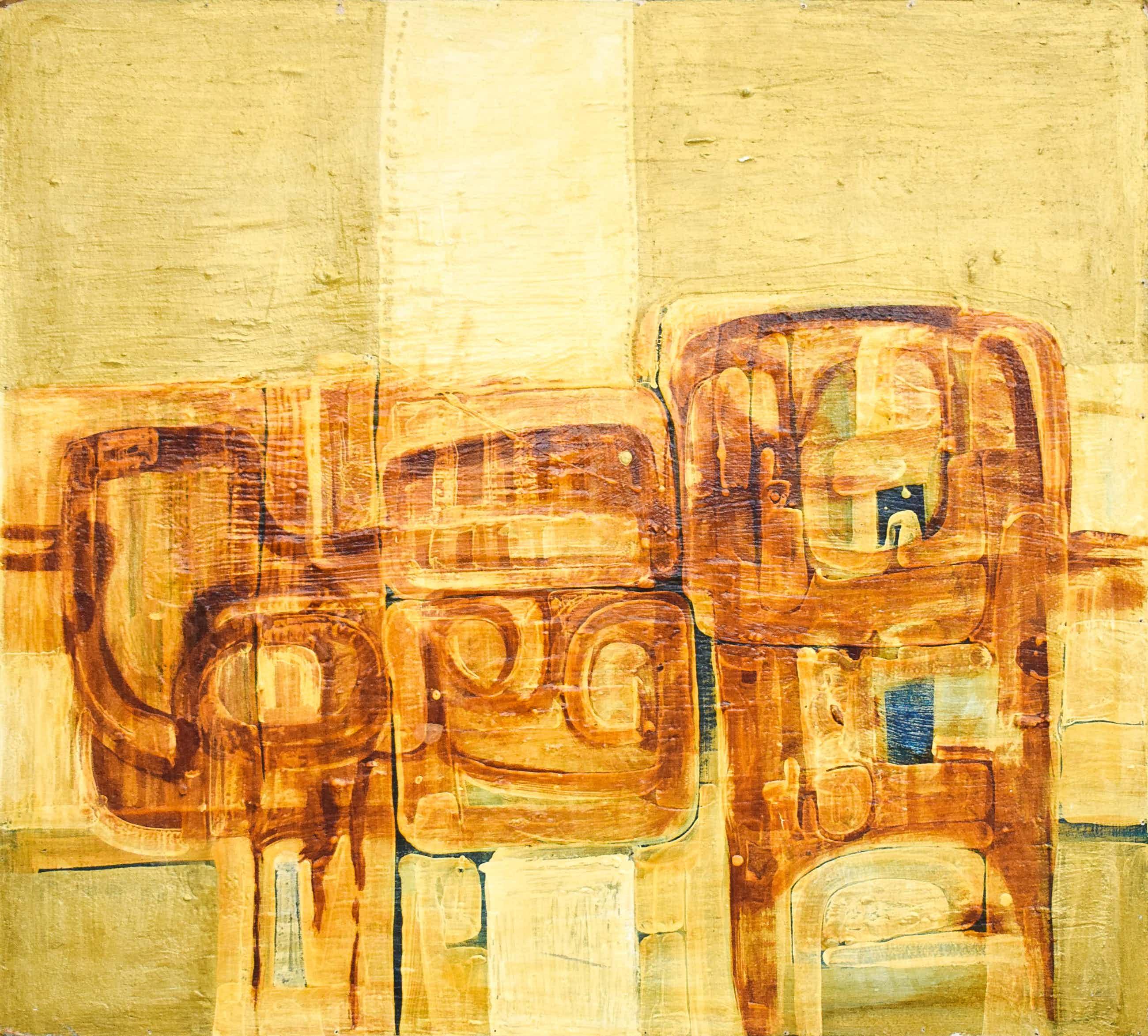Jack Harden - Abstract kopen? Bied vanaf 50!
