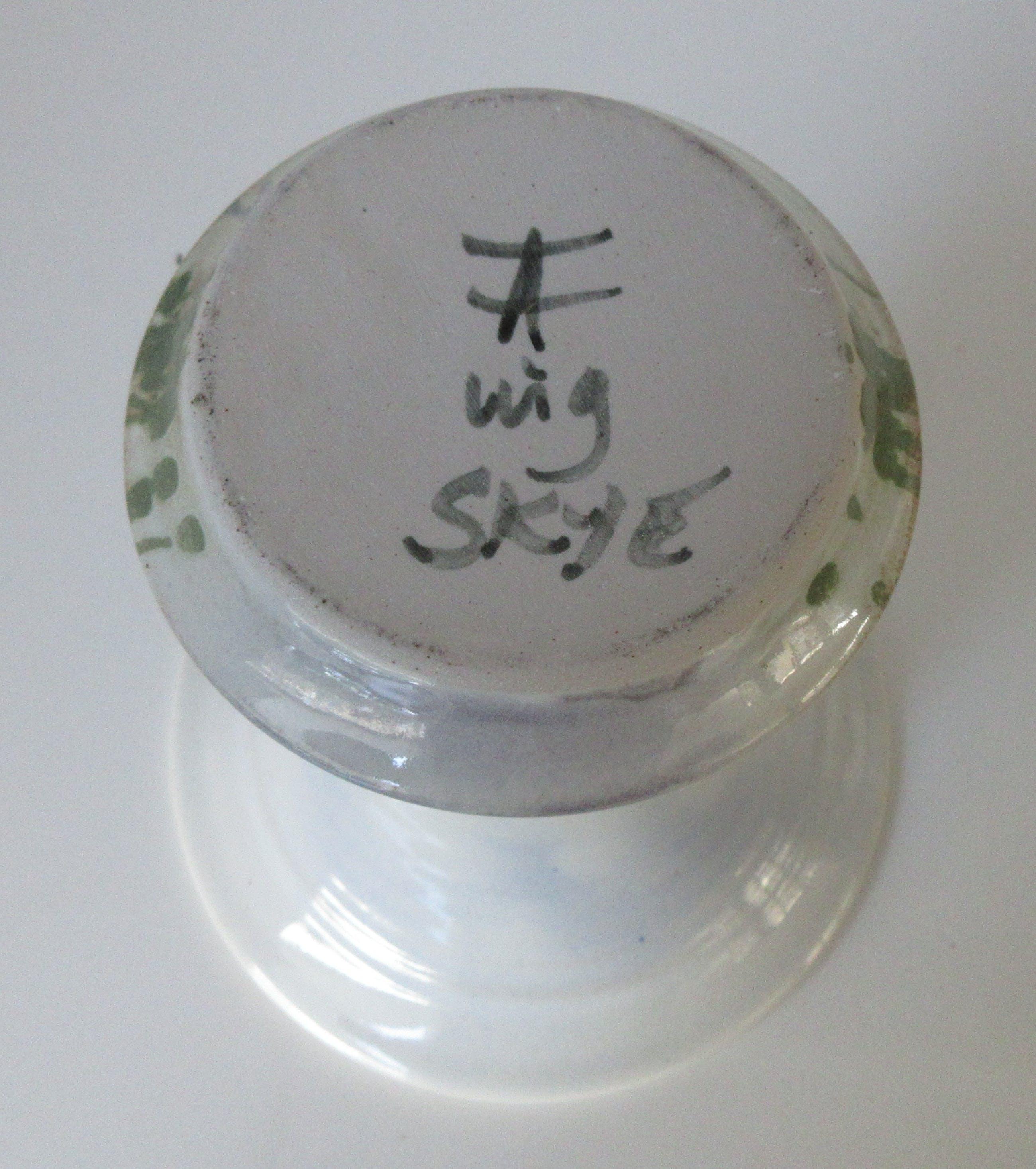 Niet of onleesbaar gesigneerd - Schots UIG Pottery vaasje kopen? Bied vanaf 1!