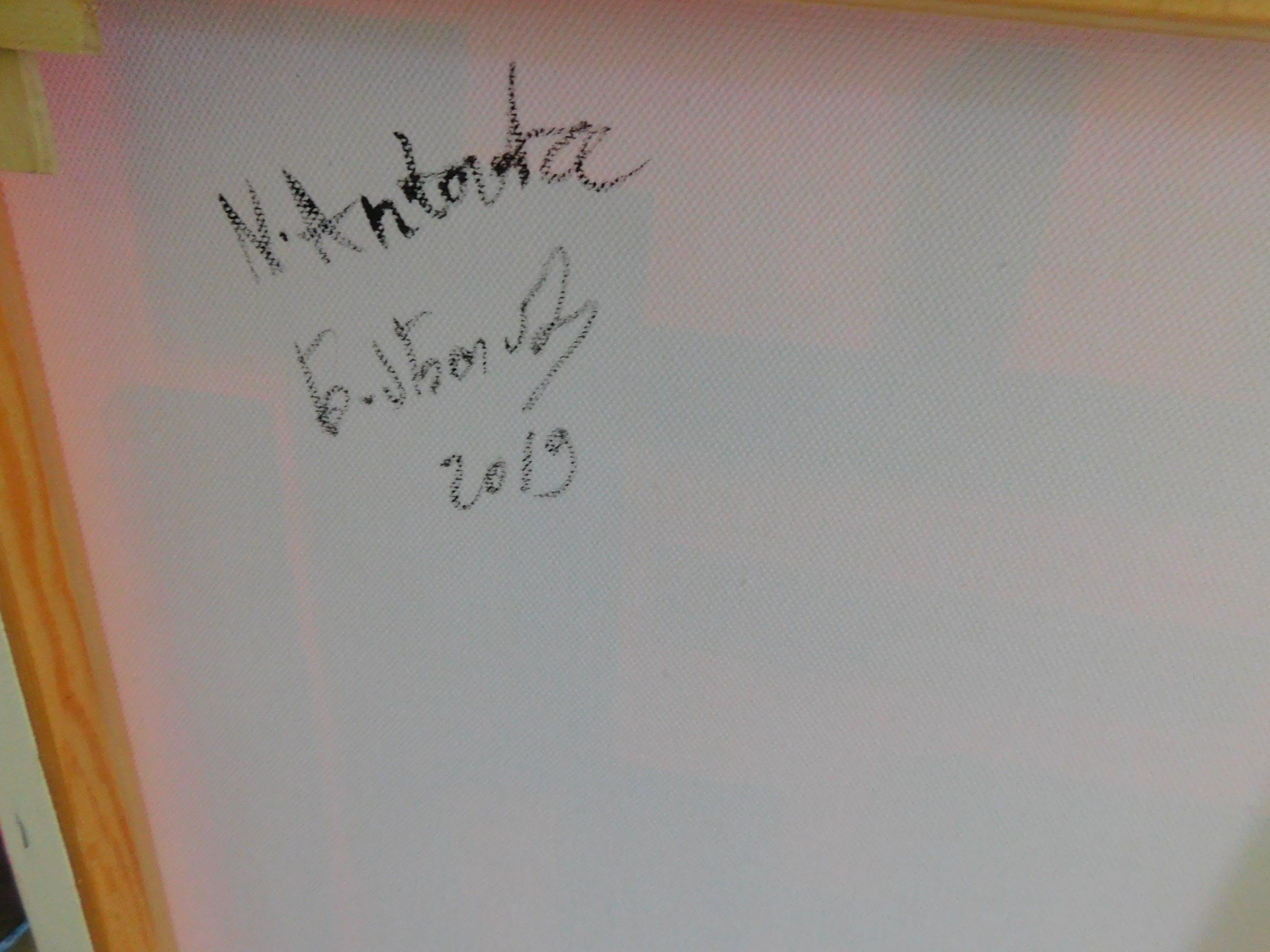 Natia Antadze - Komposition kopen? Bied vanaf 80!