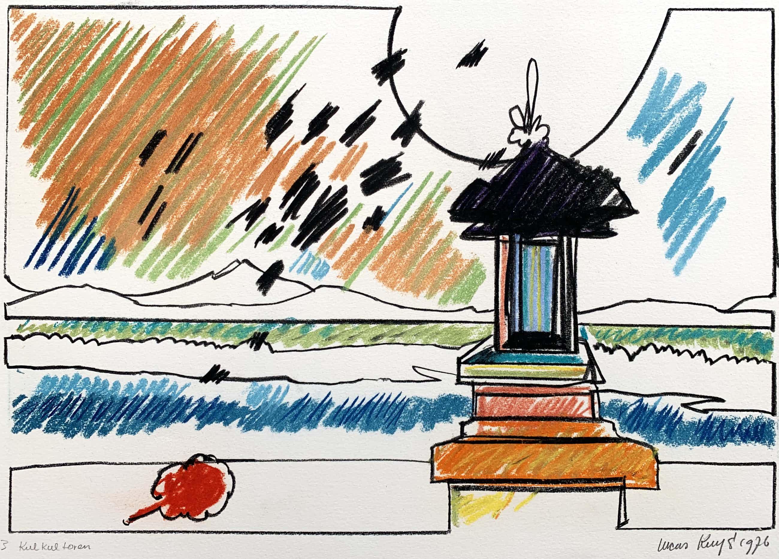 Lucas Kuys - krijttekening op papier   'Kul Kul toren'   1976 (Uniek werk) kopen? Bied vanaf 75!