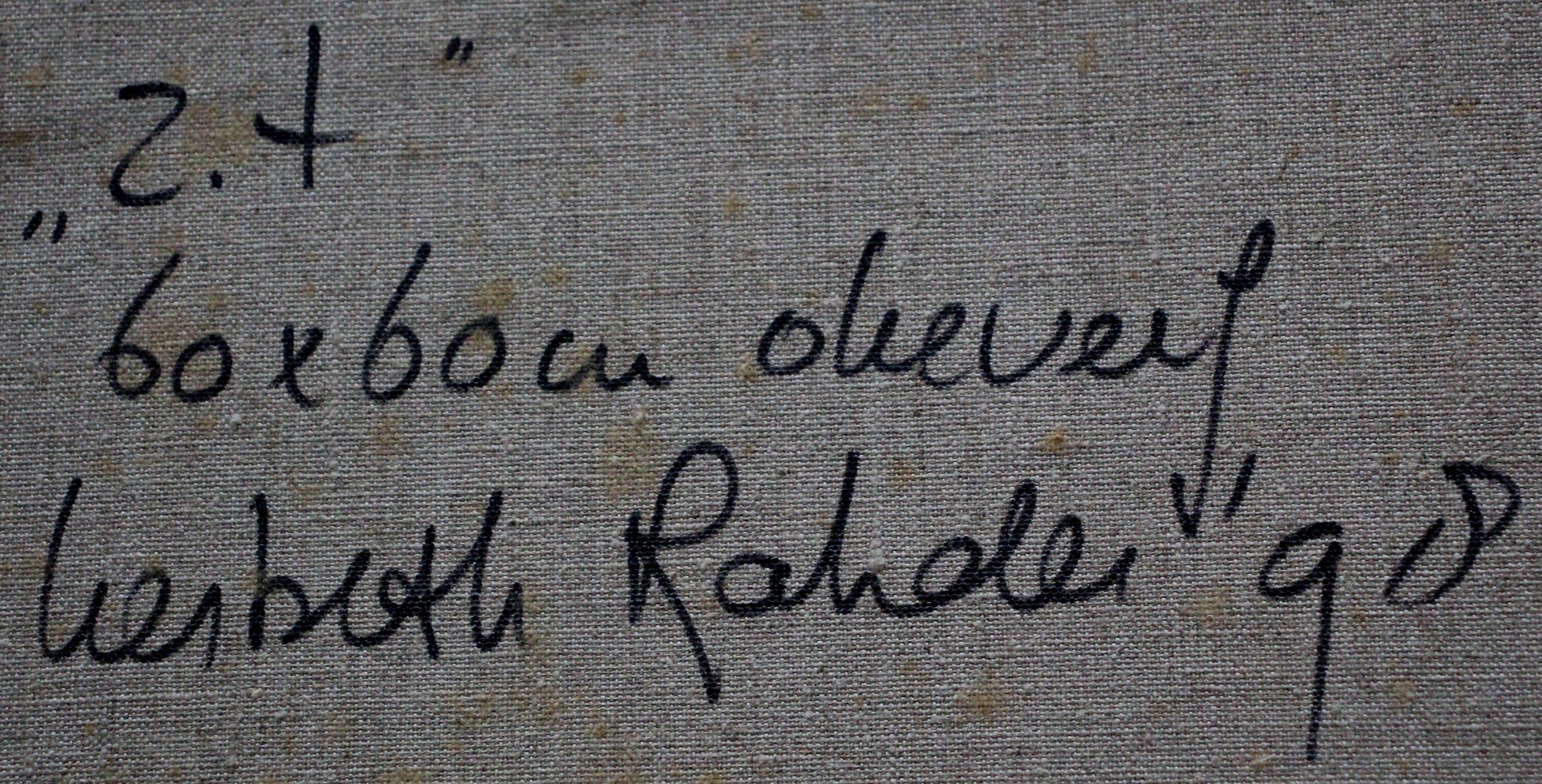 Liesbeth Rahder - Olieverf op doek - 1998 kopen? Bied vanaf 295!
