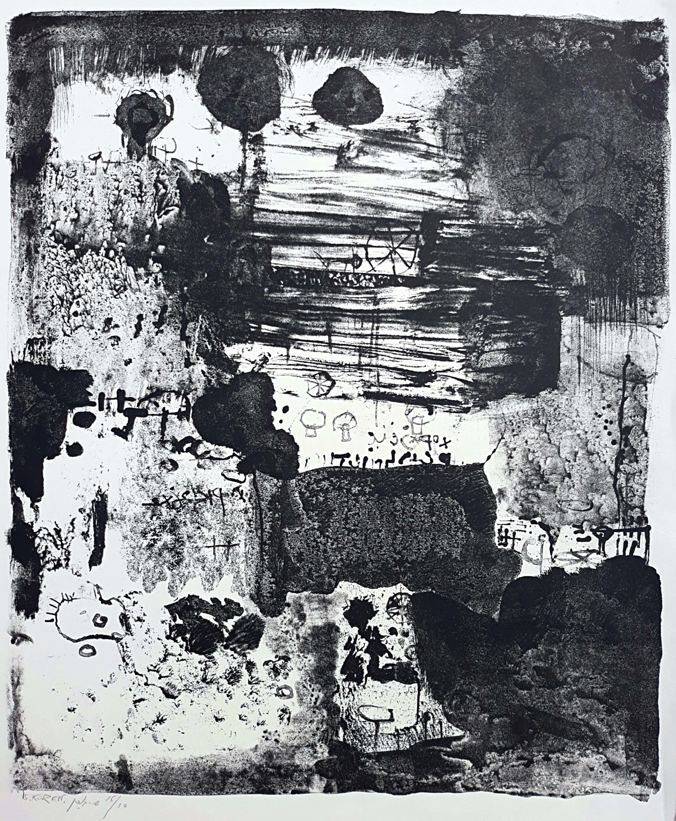 Shlomo Koren - Abstracte compositie, litho kopen? Bied vanaf 40!