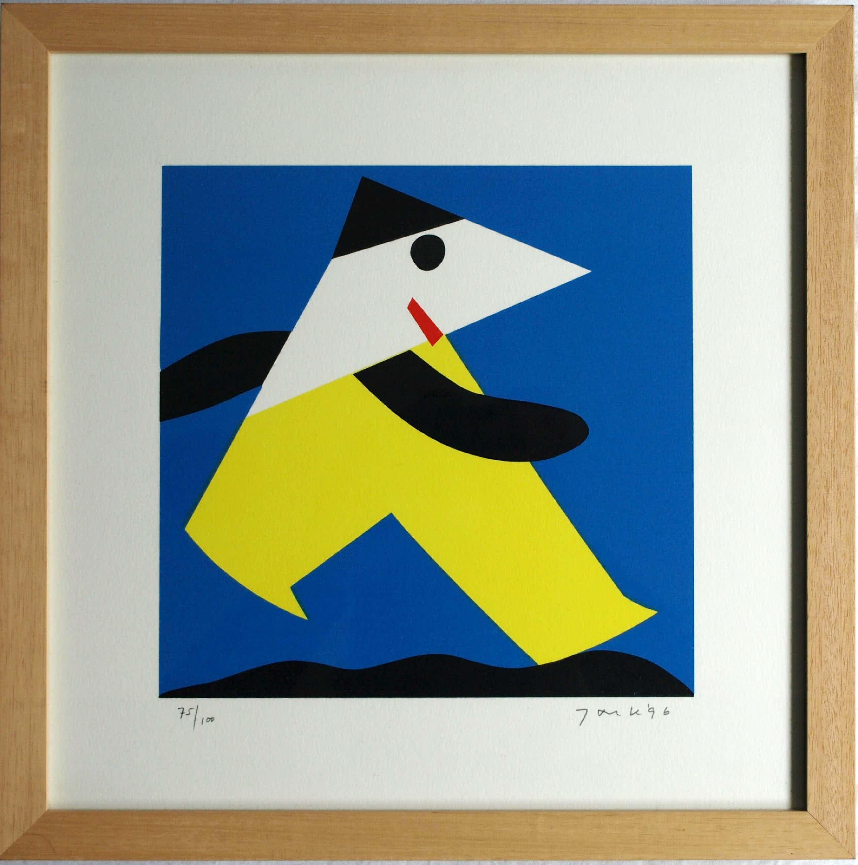 Jan Snoeck - Ingelijste zeefdruk , 'Mannetje met gele broek' – 1996 kopen? Bied vanaf 120!