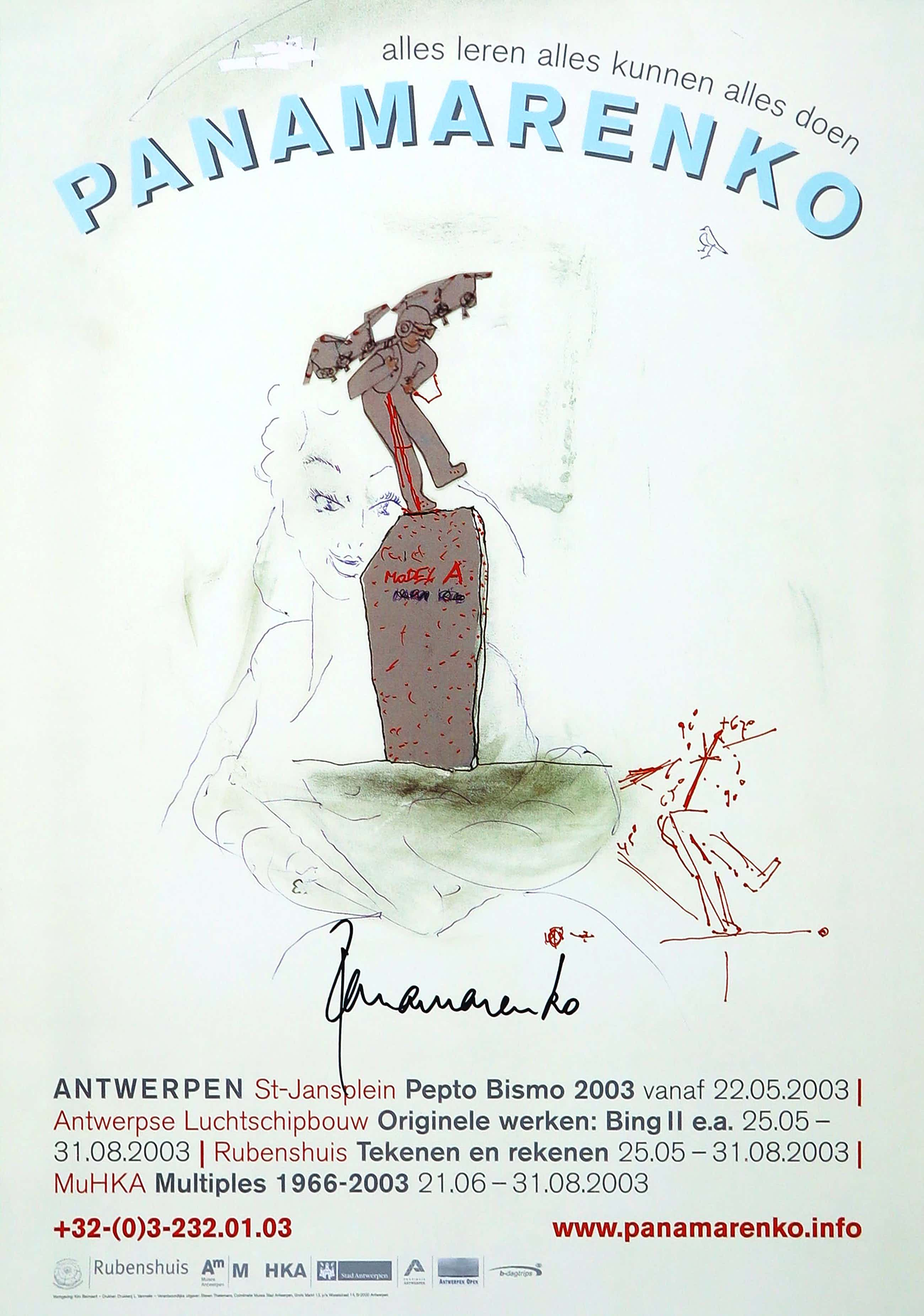 Panamarenko - Offset affiche, Alles leren alles kunnen alles doen kopen? Bied vanaf 100!