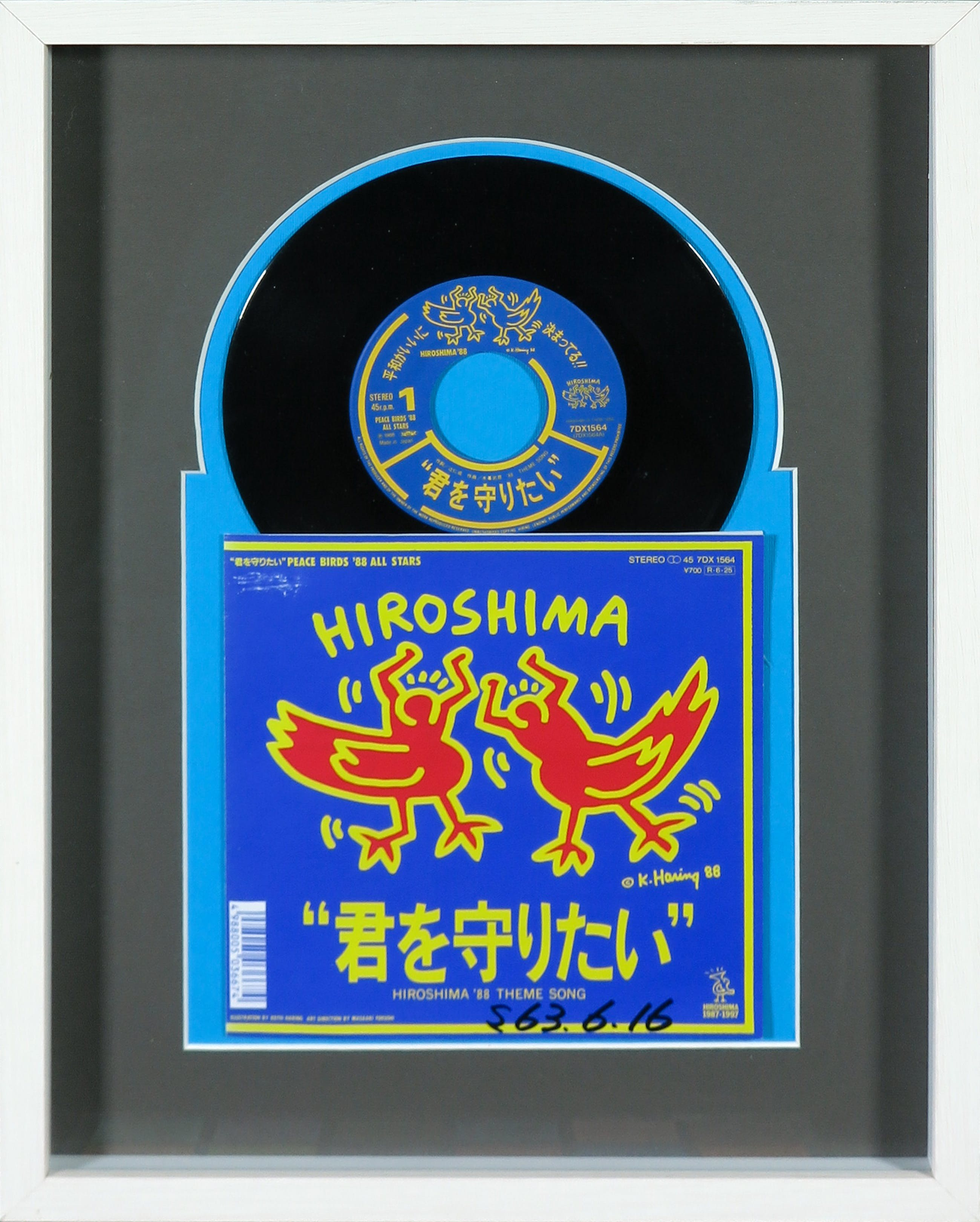 Keith Haring - Japanse uitgave Peace Birds '88 All Stars kopen? Bied vanaf 1!