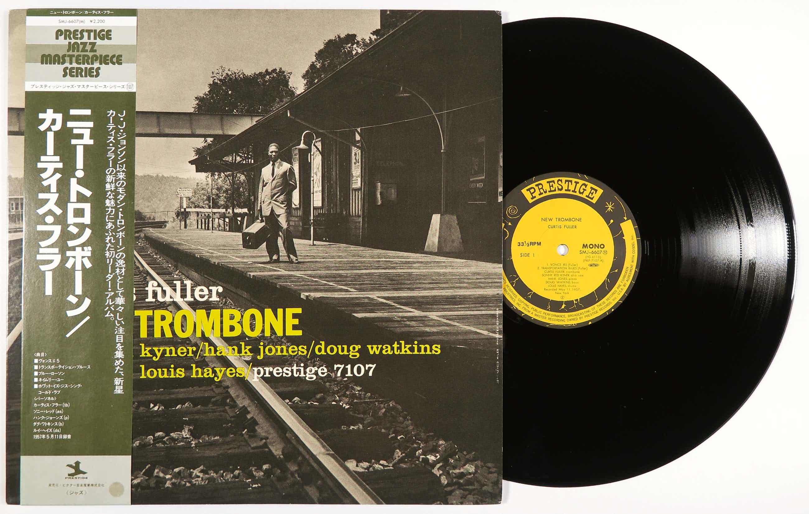 Curtis Fuller - New Trombone (Japanse Re-Issue uit 1979) kopen? Bied vanaf 30!