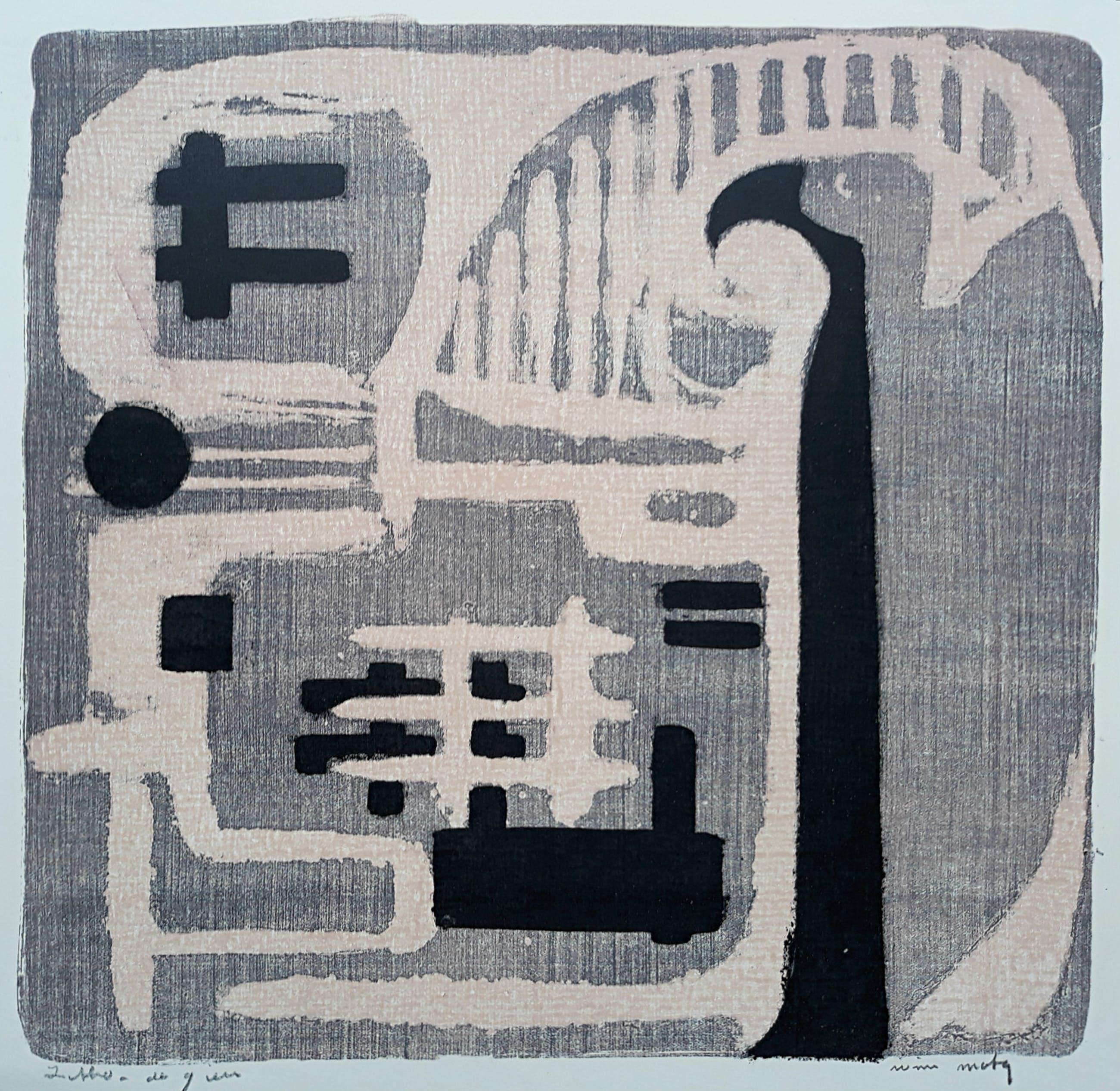 Wim Motz - Geometrisch abstracte compositie, litho kopen? Bied vanaf 30!