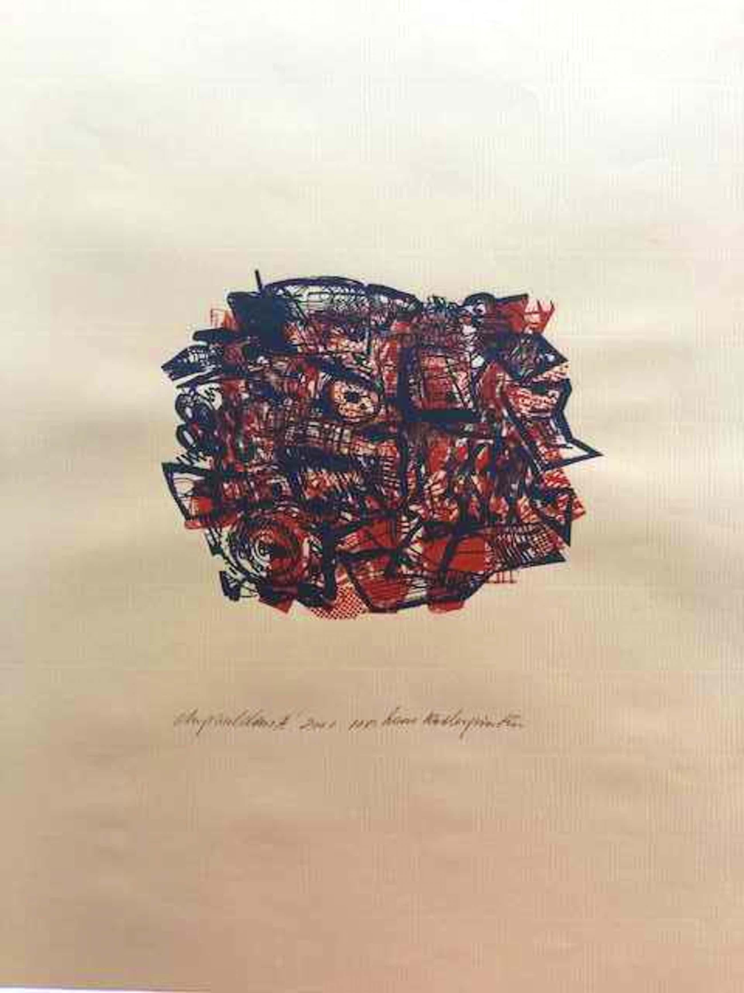 Christiaan Paul Damste - Compositie - 2001 kopen? Bied vanaf 50!