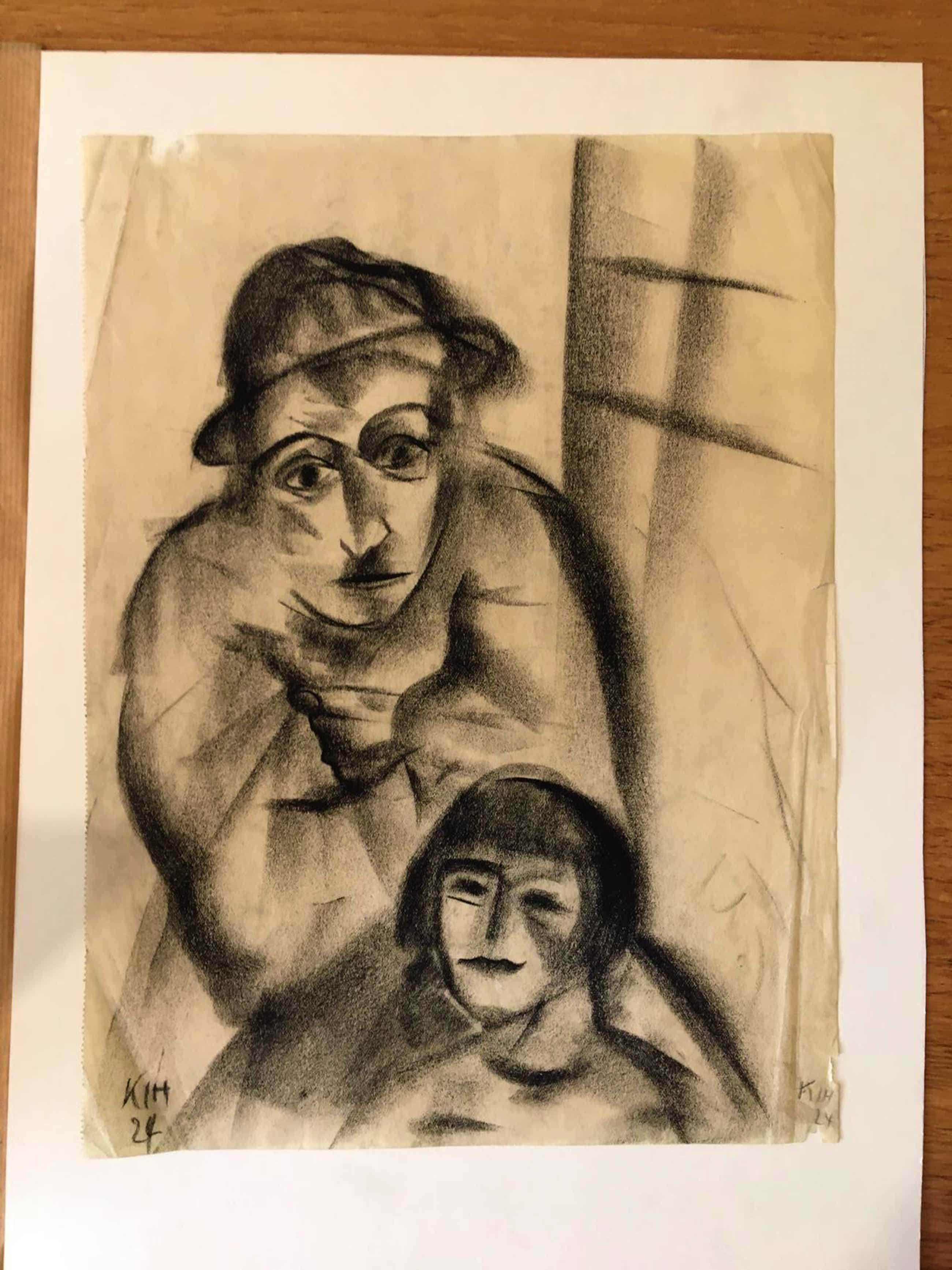 Karl Jakob Hirsch - Expresionist kopen? Bied vanaf 975!