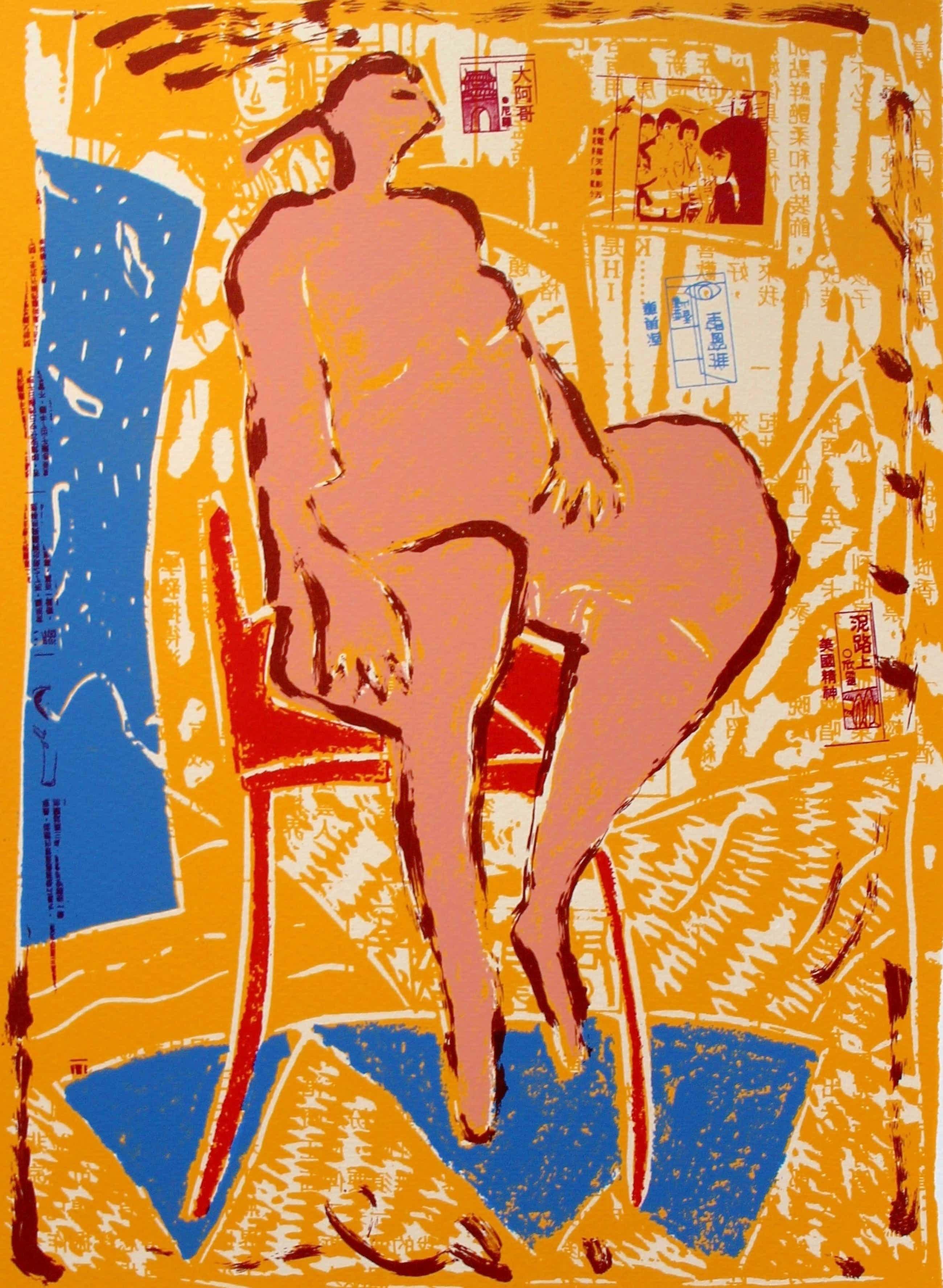 Dominique Chan - Kleurenzeefdruk: naakt op stoel kopen? Bied vanaf 35!