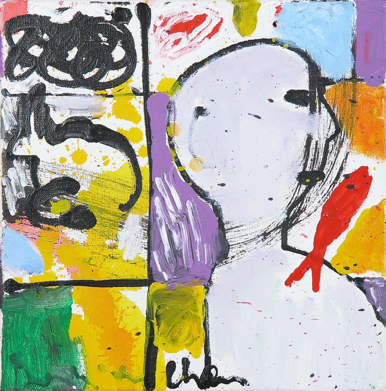 Dominique Chan - Acryl op doek, Z.T. Abstracte compositie kopen? Bied vanaf 50!